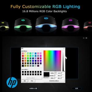 Image 5 - HP ratón profesional para videojuegos 6400, 4800, 3200, 2400 DPI, RGB, con cable, LED de colores, Macro, ergonómico, para LOL CS