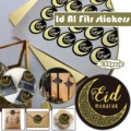 120 шт. самоклеящиеся наклейки Eid Mubarak, конфеты, герметичные наклейки Eid Al-fitr, праздничные принадлежности, наклейки, запайки # T2P