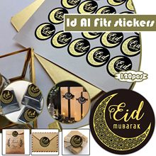 120 pçs auto-adesivo eid adesivos eid mubarak doces selagem adesivos eid al-fitr férias suprimentos adesivos selo # t2p