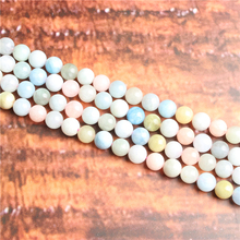 Fashion jewelry 4/6/8/10 / 12mm Morgan Stone, suitable for making jewelry DIY bracelet necklace