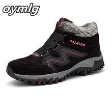 Женские замшевые ботинки на толстой подошве водонепроницаемые