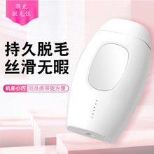 hair remover general body private hair remover facial hair remover women