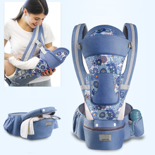 0-48M Ergonomic Baby Carrier Front Facing Kangaroo Baby Wrap Sling for Travelling Infant Baby Hipseat Carrier Waist Stool