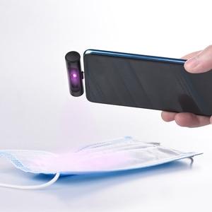 Image 1 - HOCO مصغر محمول UVC تطهير الأشعة فوق البنفسجية LED ضوء الهاتف المحمول واجهة USB التوصيل الطاقة المحمولة تعقيم UVC 270nm ل شاومي