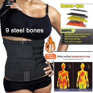 Image 1 - Ceinture en néoprène pour femmes, Corset dentraînement pour la perte de poids, gaine amincissante pour taille et ventre