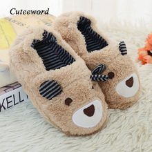Kids Slippers Home Shoes Winter Warm Cotton Slippers Cute Cartoon Bear Toddler Baby Boys Girls Fur Slippers Non-slip Soft Shoes