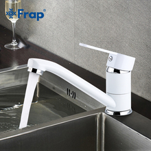Frap Black White Red Kitchen Faucet Mixer Cold and Hot Sink Tap Single Hole Water Tap Rotate 360 degrees Crane F4541/F4542/F4543