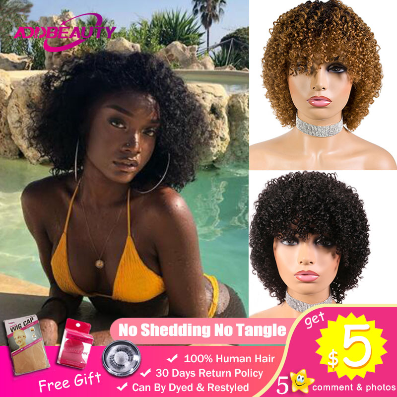 1B30 Short Ombre Black To Brown Brazilian Remy 100% Human Hair Wigs For Black Women Jerry Curls Wave Wig With Afro Kinky Bang