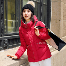 Hooded jacket coat fashion down cotton winter women sexy slim thick warm