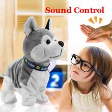 Bark Stand Walk Sound Control Electronic Robot Dog Kids Plush Toy Soun