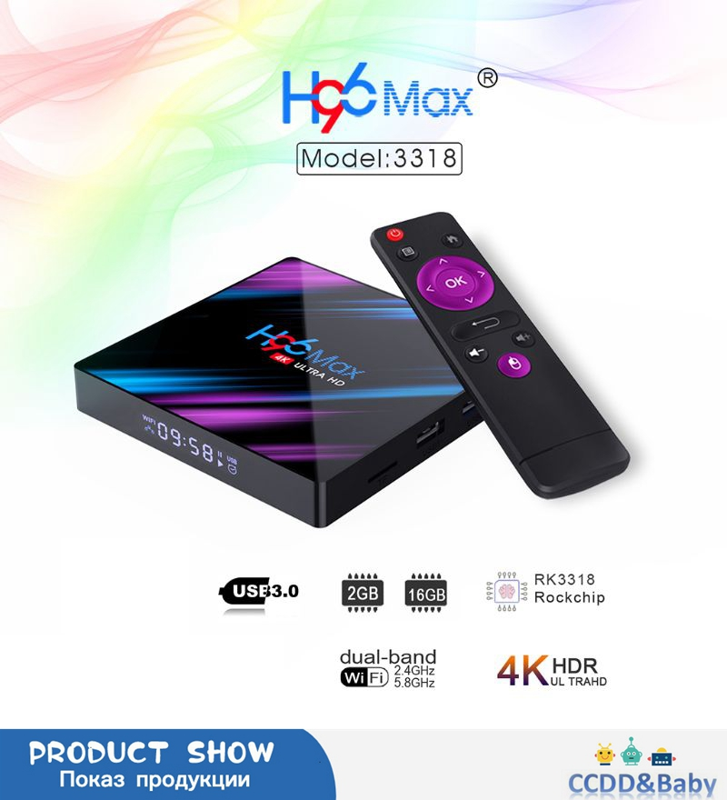 1Set H96 Max RK3318 Smart Android 9.0 TV Box 2.4G/5G Quad-Core WiFi Bluetooth Set Top Box Ultra 3D Media Player Devices