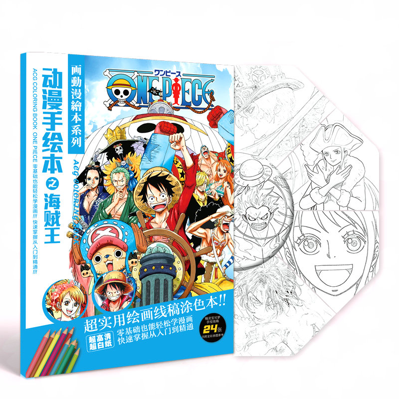 24 Page New Arrived One Piece Anime Coloring Book Relieve Stress Kill Time Painting Drawing Antistress Books