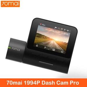 Видеорегистратор 70mai Dash Cam Pro, смарт-камера заднего вида с функцией Wi-Fi и функцией ночного видения 140FOV, gps