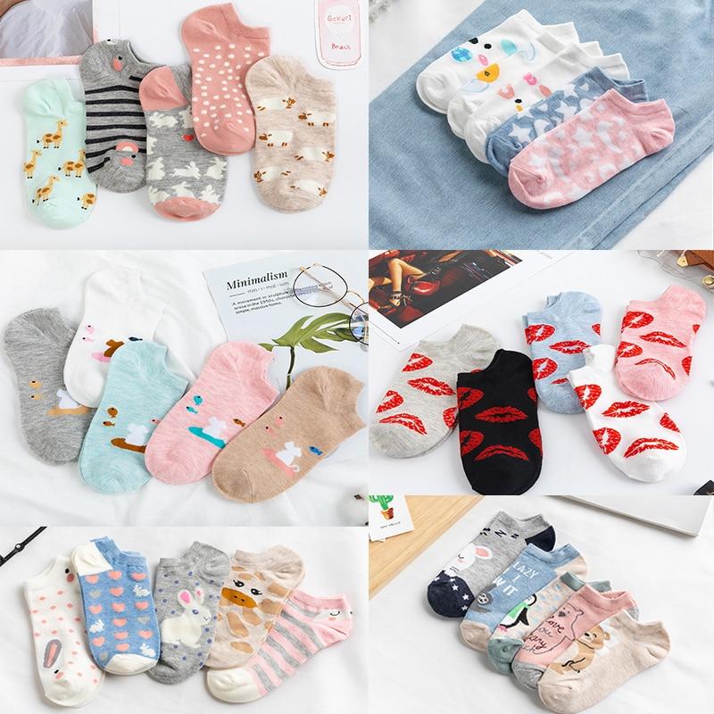 5 Pairs Cotton Women's Short Socks Casual Funny Japan Cute Cat Fox Lovely Kawaii Cartoon Harajuku Lips Ankle Sock Slipper Summer