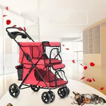 Легкая Складная двухслойная коляска для домашних животных, четыре колеса, большое пространство, дышащая коляска для собак, кошек, 20 подшипников, 4 цвета