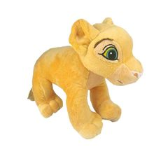 30cm Cute Simba The Lion King Stuffed Plush Animal Toys Simba Soft Stuffed Animals Doll For Children Xmas Gifts Heigh Quality top quality big bee hello kitty plush toys sitting height 30cm 85cm soft stuffed doll for children kids christmas birthday gifts