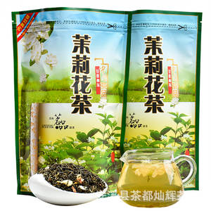 Tea-Products Jasmine-Flower Organic Chinese The Down-Tea Health-Care Food-Slim Green