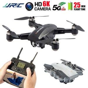 JJRC X16 Drone GPS 6K kamera HD 5G WIFI FPV przepływ optyczny bezszczotkowy składany Quadcopter FPV wyścigi RC drony Dron