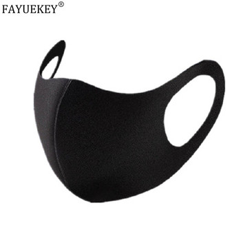 3pcs 3D MASK Pm2.5 Women Men Kids Face Mouth Mask protection For Dustproof Anti-pollution kpop Masks Reusable Wholesale