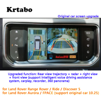 for Land Rover Aurora F-PACE (support original car 10.25)Original car screen upgrade Rear view track+radar+right view front view