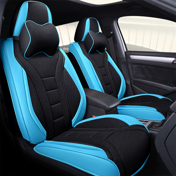 Front Rear Car Seat Cover Covers for Automobile Seat Auto Accessories for Hummer H2, Jac S3, Mg Zs Mg3, Uaz Patriot, Zotye T600