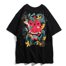 Aolamegs T Shirt Men Japanese Printed Men's Tee Shirts O-neck Cotton T Shirt Fashion Hip Hop High Street Tees Summer Streetwear(China)