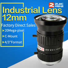 "Low distortion lens 12 mm 4/3"" 250lp/mm FA C Mount Industrial lenses Machine Vision Mini Camera ,Low Light manual Iris CCTV lens"