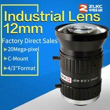 "Niedrigen verzerrung objektiv 12 mm 4/3 ""250lp/mm FA C Mount Industrie linsen Maschine Vision Mini Kamera, niedrigen Licht manuelle Iris CCTV objektiv"