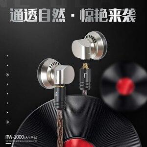 Image 5 - Yincrow RW 1000 3.5mm Flagship Earbud HIFI Metal CNC Earphone 15mm  Dynamic BK MX980 PK2 EBX ST 10 RW1000 Detachable MMCX Cable
