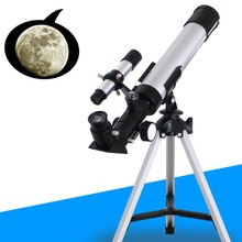 50/360mm Refractor Telescope Astronomic Telescope Professional Science Toys Astronomical Telescope for Students and Children wnnideo 90x portable astronomical refractor tabletop telescope 360x50mm for kids sky star gazing