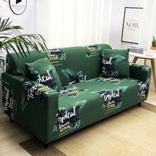 Эластичный чехол для дивана с принтом посылка ный одноместного