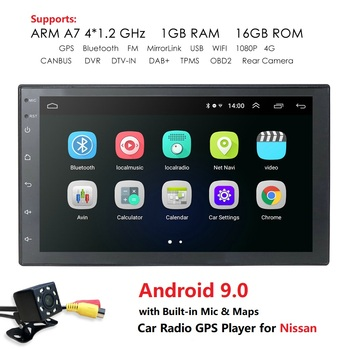 2Din Android Car Stereo GPS Navigation Multimedia fit Nissan Sentra X-Trail Livina Navara MP300 NV200 Frontier 7inch TouchScreen image