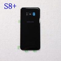 S8 Plus Black