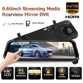 Phisung H60 Car DVR Camera 9.66 inch Rearview Mirror Dash Cam (No 16GB TF) Reliable Quality image