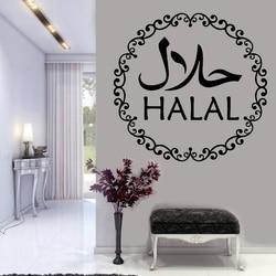 Helal duvar çıkartmaları müslüman arapça ev dekor mutfak restoran pencere kapı Allah kuran duvar resimleri vinil su geçirmez çıkartmaları Z676