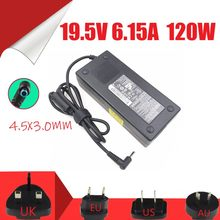 19.5V 6.15A 120W AC Power Adaptor untuk HP ENVY Pavilion TouchSmart Sleekbook 15 15 T 17 M6 M7 charger untuk HP ENVY 15 17 Laptop(China)
