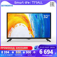 [Promotional code: GROZA800] 3239InchTv Телевизор LED 32'' Skyworth 32W4 HD TV Оригинал