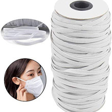 White 100/200 Yards Elastic Band Sewing 1/8Inch Elastic Cord Rope Sewing Crafts DIY Mask Bedspread Cuff DIY(China)