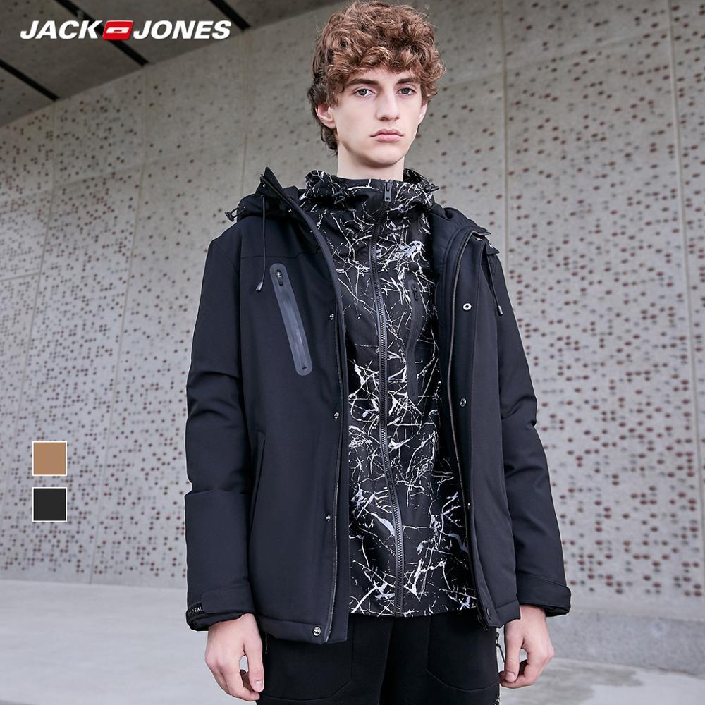 JackJones Men's Sporty Hooded Stand-up Collar Jacket Fashion Coat Style 219309505