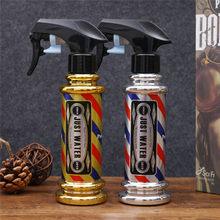 200ml alcool vaporisateur bouteille barbier eau pulvérisateur bouteille coupe de cheveux style vide atomiseur Pro Salon coiffure outils bricolage maison