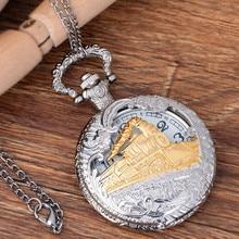 Vintage reloj de bolsillo magia pendiente de varita de cuarzo cadena dorada delgada hueco frente collar Flip blanco negro reloj de bolsillo reloj 04