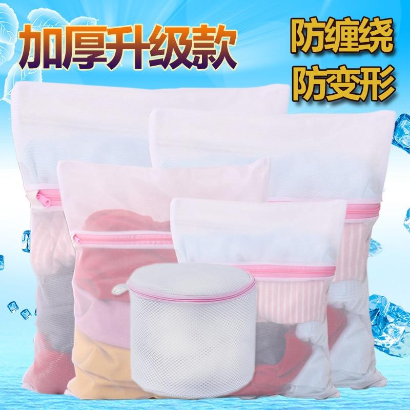 Extra Large Large Size down Jacket Machine Wash Xian Extra large Laundry Bag for Washing Machine of Bag Household Anti Transform|Vegetable Washers| |  - title=