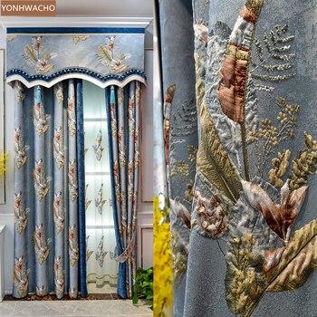Custom curtain high precision jacquard bright silk 3d relief American blue cloth blackout curtain valance tulle panel C152