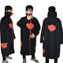 Костюм Аниме для косплея на Хэллоуин плащ организации ниндзя