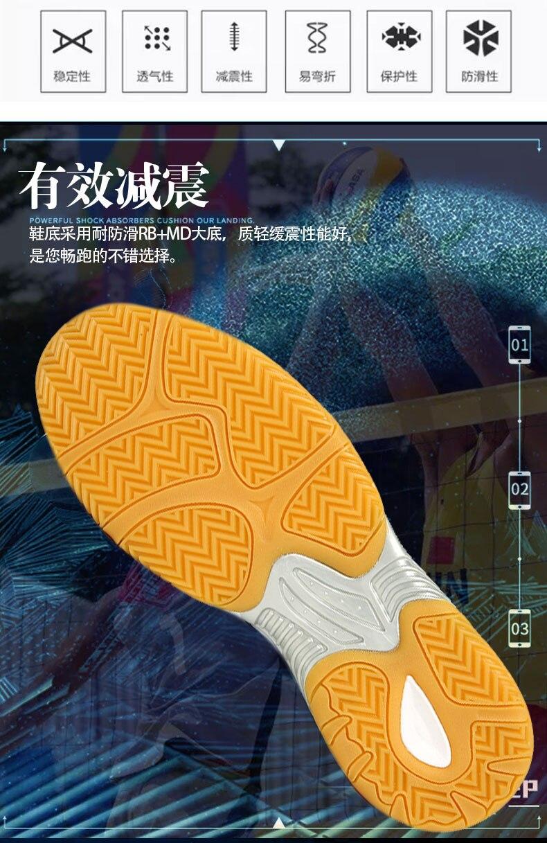 luz voleibol sapatos anti deslizamento tênis de