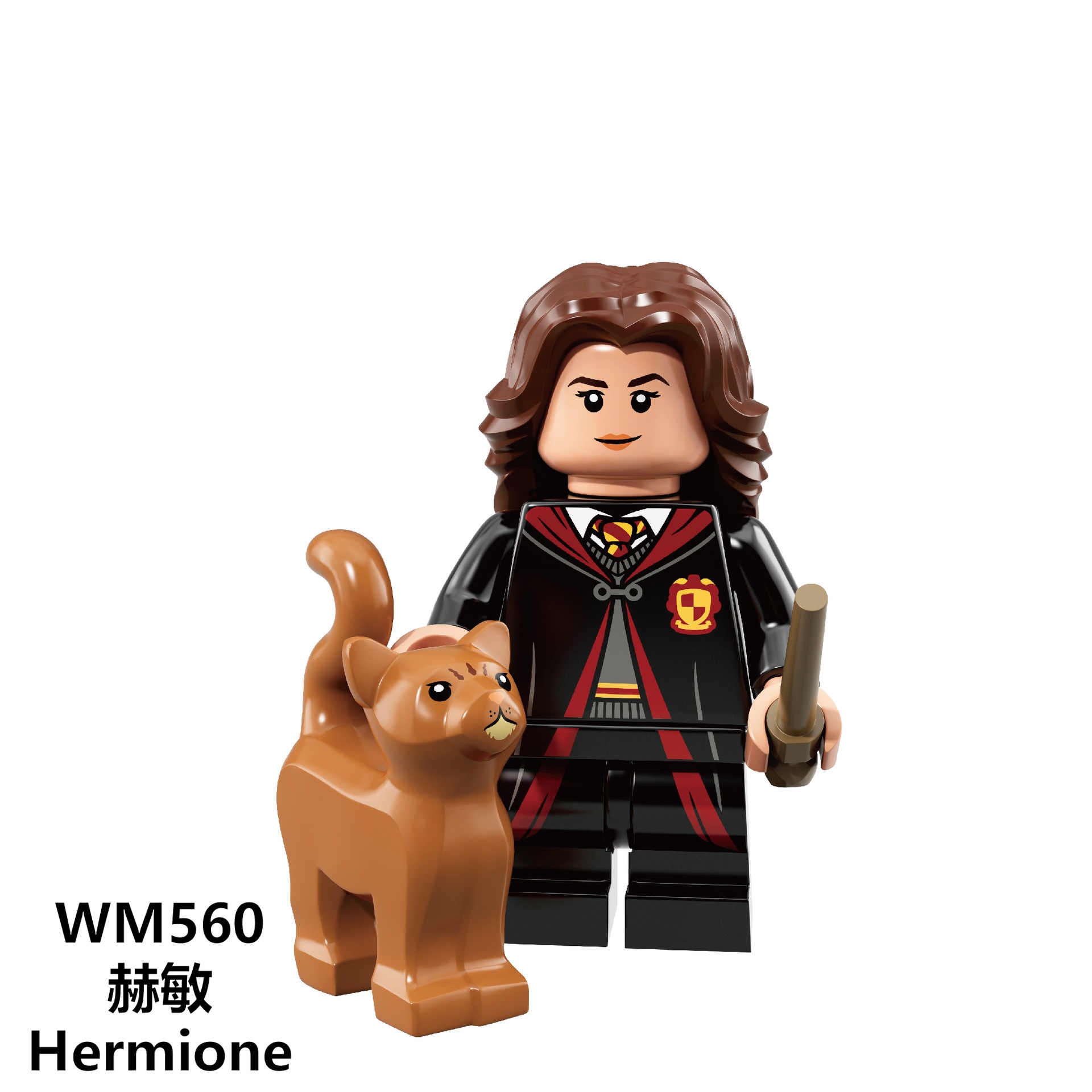 Harry Figure della Serie Ron Hermione Dobby Moody Voldemort Silente Malfoy Building Blocks Action Movie Figura Animale Giocattoli Per Bambini