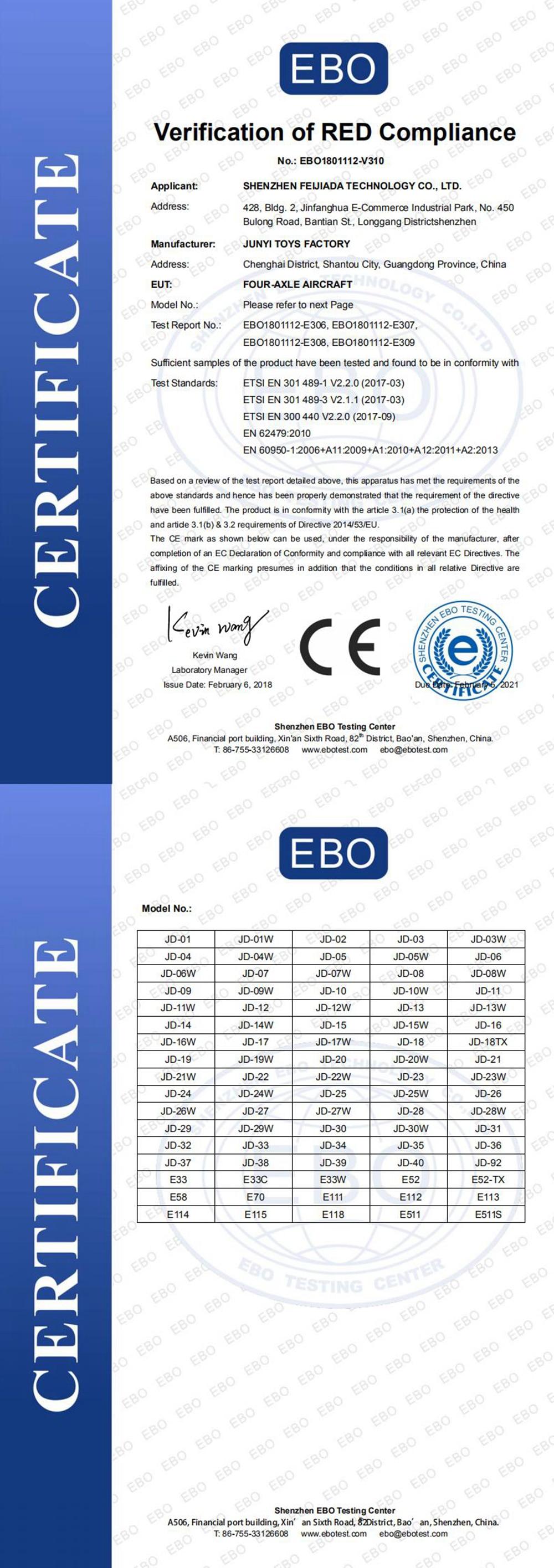 EACHINE E58 E511 E511S E111 CE EBO1801112-V310(1)-已解锁_0