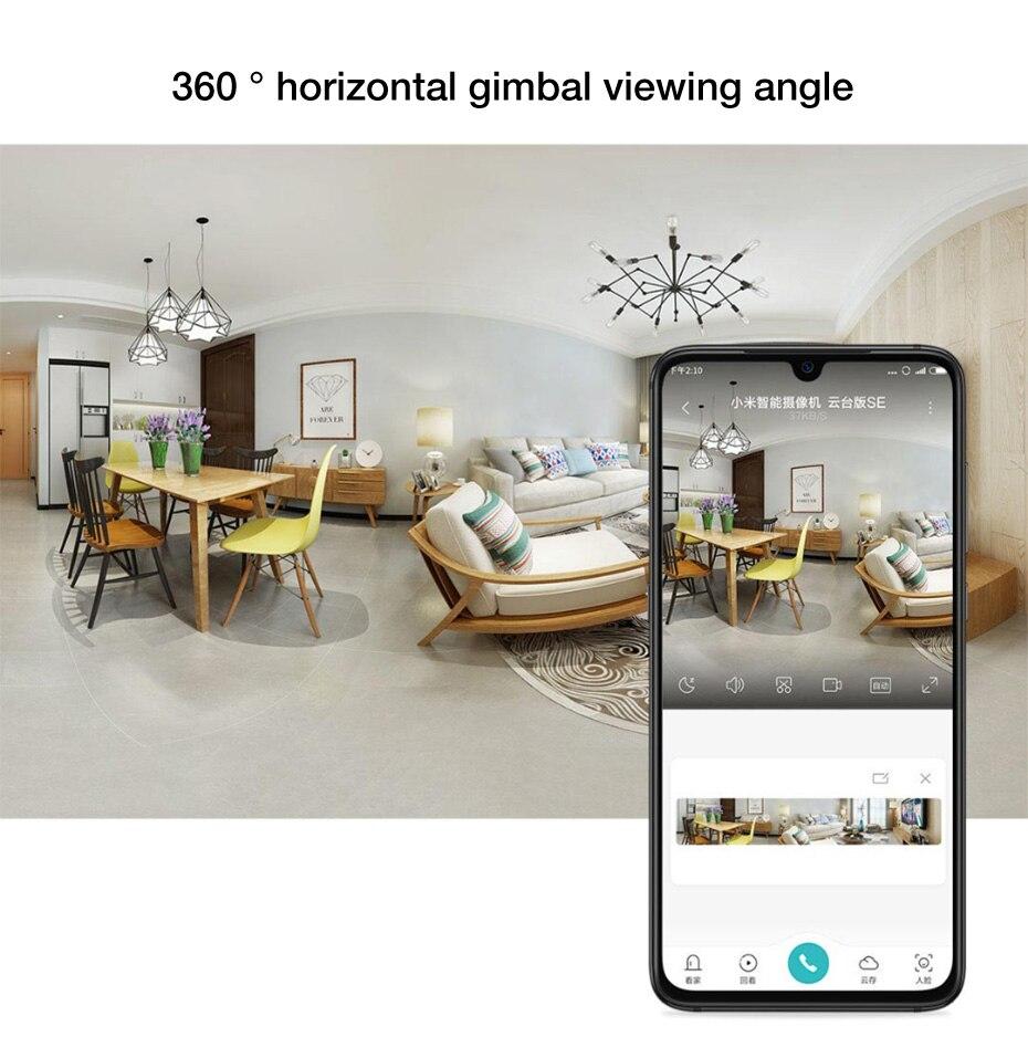 Xiaomi Smart Camera PTZ SE Version 5