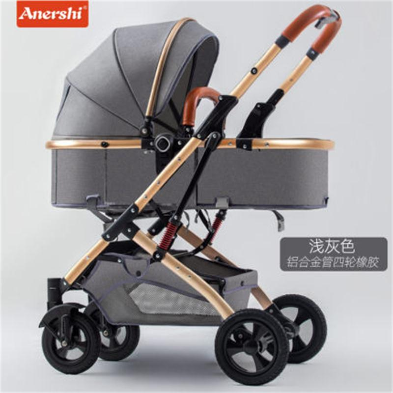 Free Ship High Landscape Baby Stroller Ultra Light Stroller Folding Seated Reclining Shock-absorbing Pocket Newborn Carriage