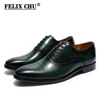 Luxury Mens Brogue Oxford Shoes Genuine Leather Dress Shoes Lace-Up Black Brown Green Wedding Party Men Business Formal Shoes qyfcioufu new genuine leather men s dress shoes handmade office business wedding weave luxury lace up formal oxfords mens shoes